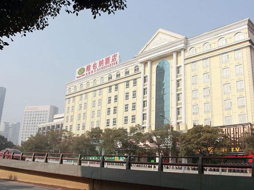 商户简介 南昌火车站店隶属于维也纳酒店集团旗下的精品商务酒店之一