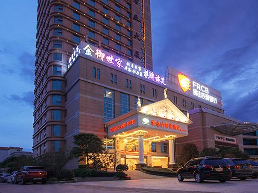 佛山南庄陶瓷_维也纳酒店(佛山南庄大道店)