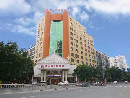 维也纳酒店(潮州古城店)是维也纳酒店集团旗下品牌连锁酒店之一,是以