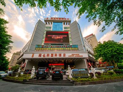 维也纳国际酒店 桂林中山路店图片