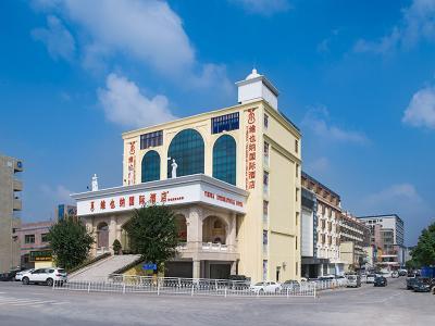 深圳環觀南路店