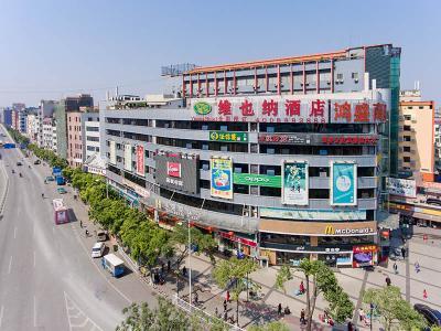 广州德康路店