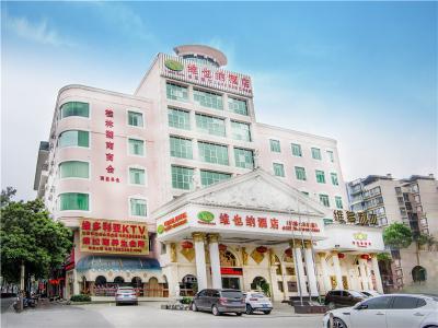 桂林火车站店