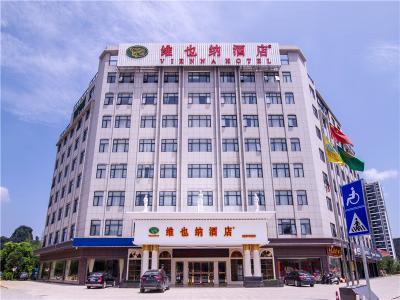 广西桂林市府店