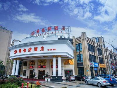 上海金山新城萬達店