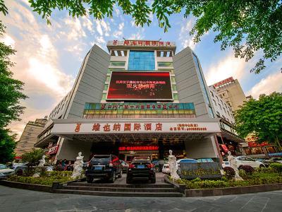 桂林两江四湖象山景区店
