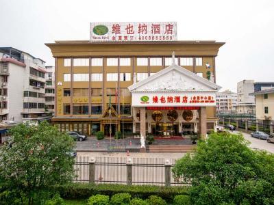 桂林会展中心万达店