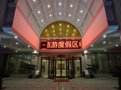 上海国际旅游度假区申江南路店