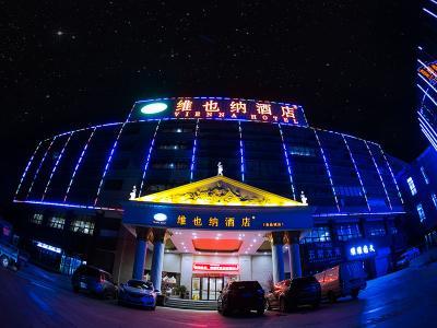 扬州晚清第一园何园店
