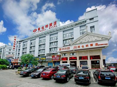 广西桂林高铁北站店