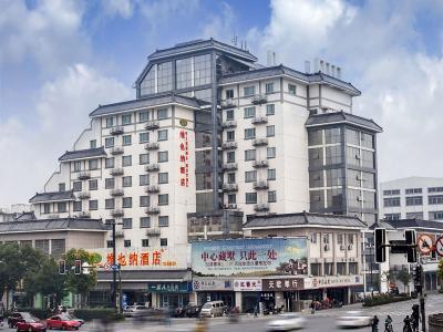 江苏扬州文昌阁店
