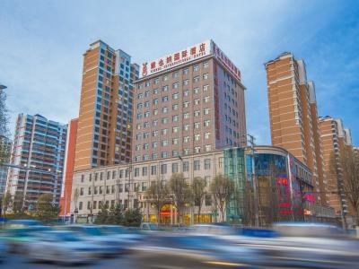 维也纳国际酒店(青海西宁天峻桥店)