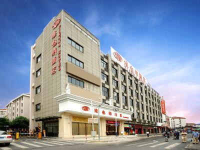 上海浦东小上海步行街店
