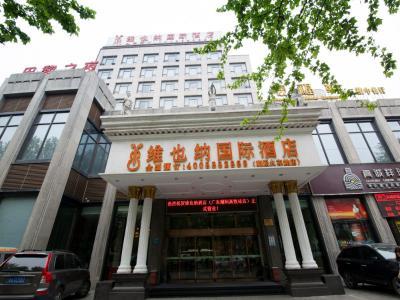 襄阳火车站店