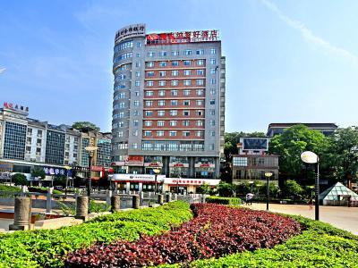 广西桂林全州中心广场店