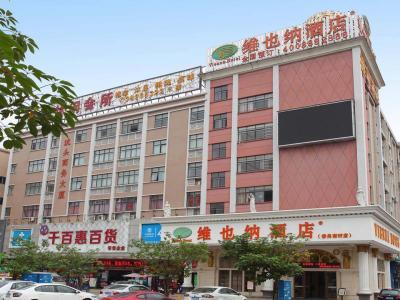 广州番禺南村店