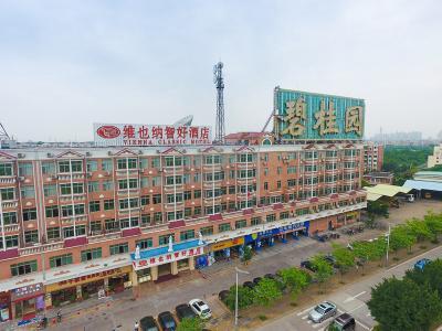 广州南浦地铁站店
