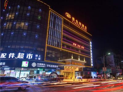 广西贵港高铁站中央广场店