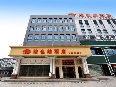 南通通州汽车站店
