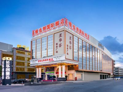 广州番禺祈福新邨店