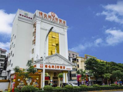 广州天河车陂地铁站店