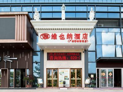 广州南高铁站店