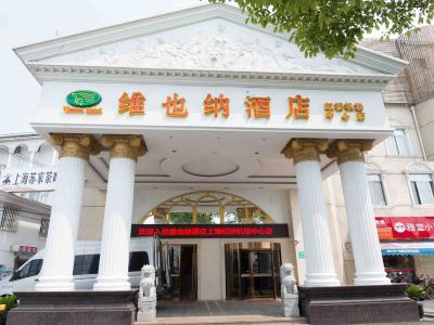 上海虹桥机场中心店