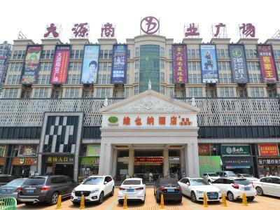 廣州南湖樂園店