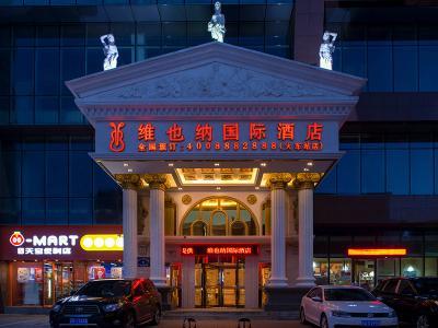 沈阳火车站店