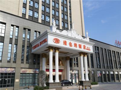 安徽蚌埠海吉星店
