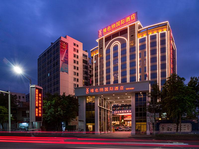 酒店夜景外观