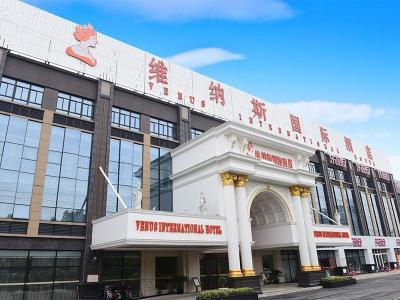上海浦东机场野生动物园店