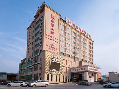 广州嘉禾望岗地铁站店
