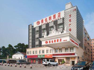 广州广花路广外店