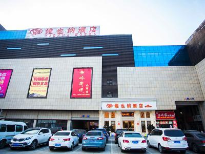 安徽阜阳临泉客运总站店
