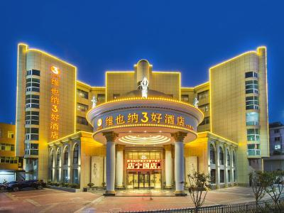 安徽宁国店