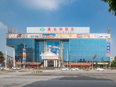 广州番禺景区野生动物园店