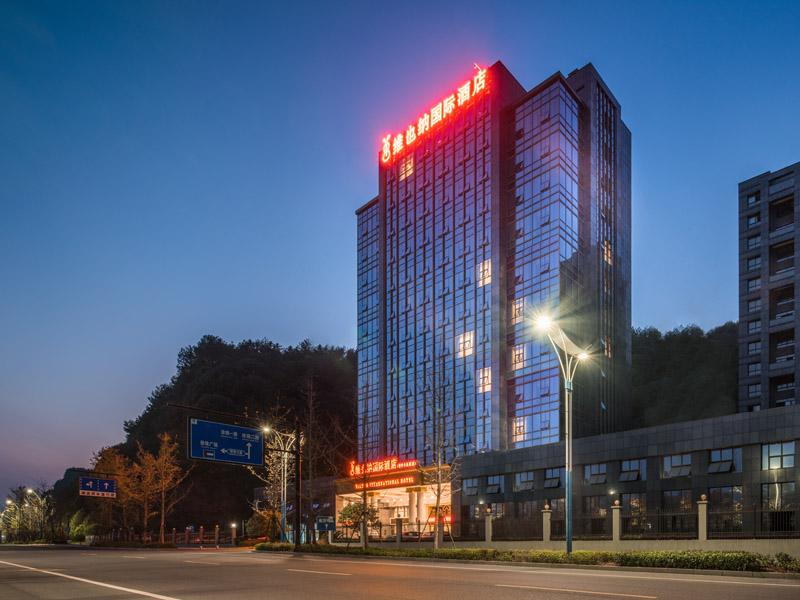 杭州千岛湖店
