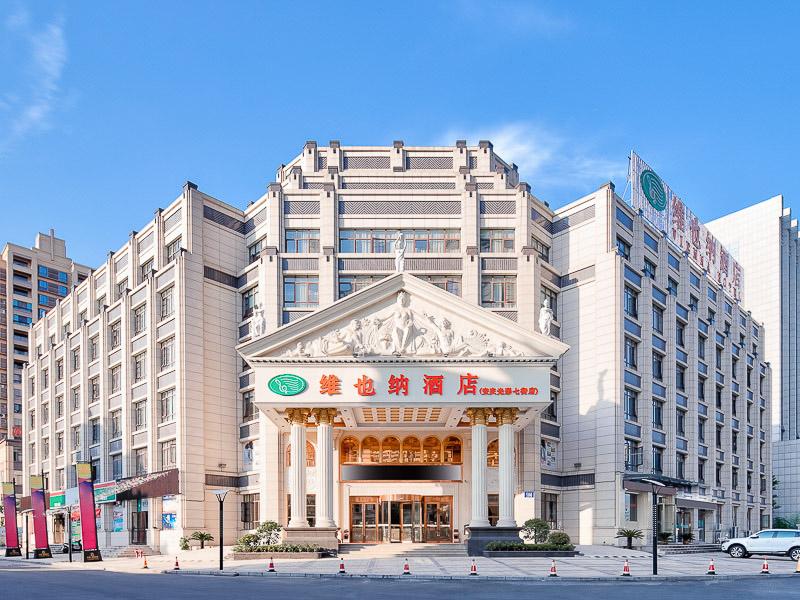 酒店门楼日景