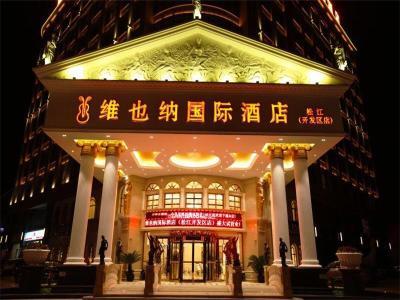 上海松江开发区店