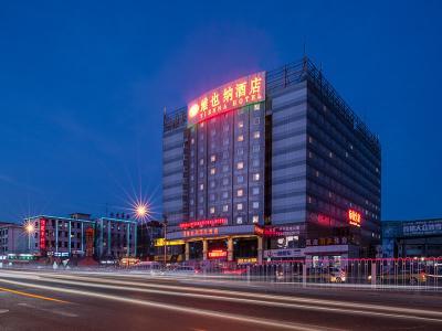 北京首体店