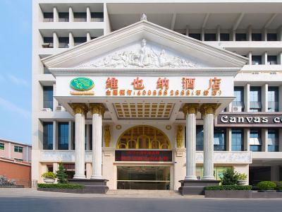 深圳石岩汽车站店