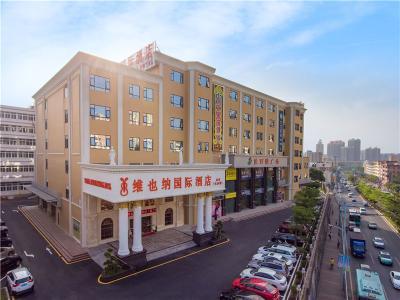 深圳布吉大芬店
