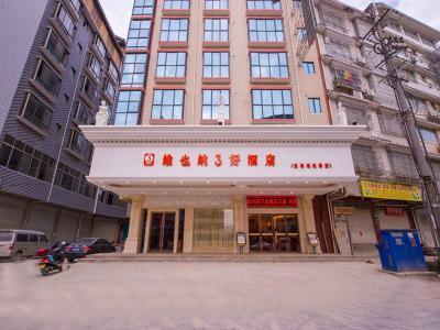 柳州三江汽车站店