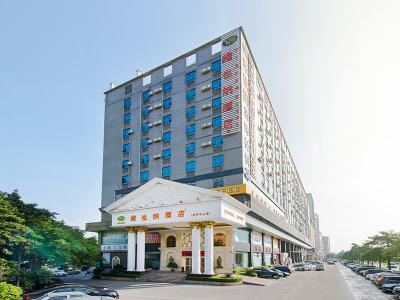 深圳沙井中心路店