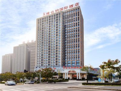 重庆渝北区机场店