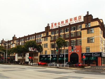 上海虹桥机场国家会展中心店