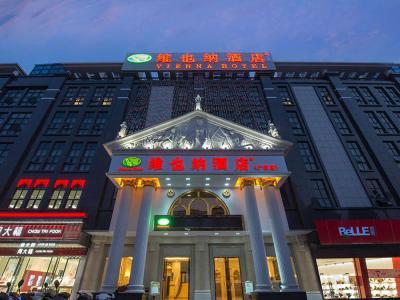 潮州广场店