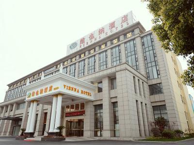 上海虹桥枢纽嘉定新城店