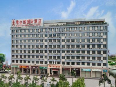 揭阳潮汕机场店